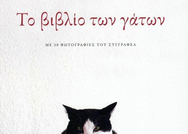 vivlio-gaton--banner-neo.jpg